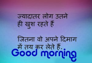 Motivational Suvichar Inspirational Hindi Quotes Good Morning Images Photo HD Download
