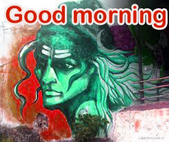 Lord Shiva Monday Good Morning Images Photo Pictures Download