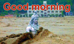 Lord Shiva Monday Good Morning Images Photo Pics Download