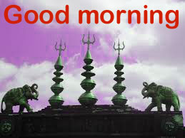 Lord Shiva Monday Good Morning Images Pics HD Download