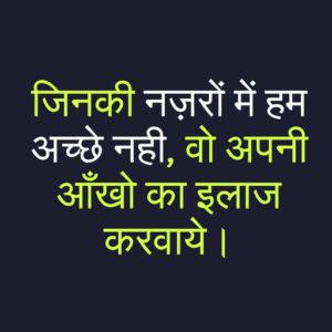 Hindi Attitude Whatsapp Status Images wallpaper photo download