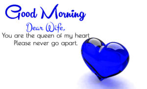 Good Morning Images For Wife photo wallpaper download