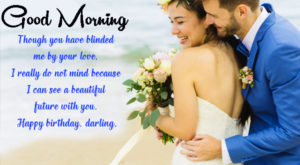 Good Morning Images For Wife wallpaper pictures photo free hd download