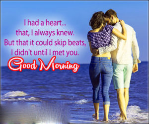 Good Morning Images For Wife pictures wallpaper free download
