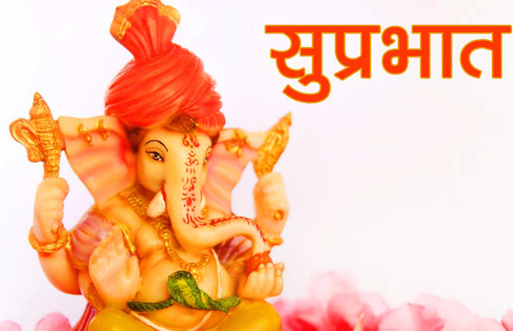 Lord God Ganesha Ji Good Morning Images Pics free Download