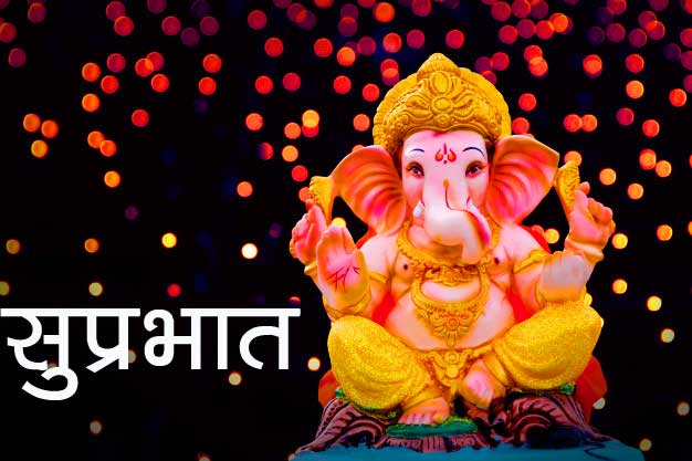 Lord God Ganesha Ji Good Morning Pictures  free Download