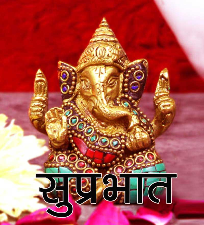 Lord God Ganesha Ji Good Morning Pics Free Download