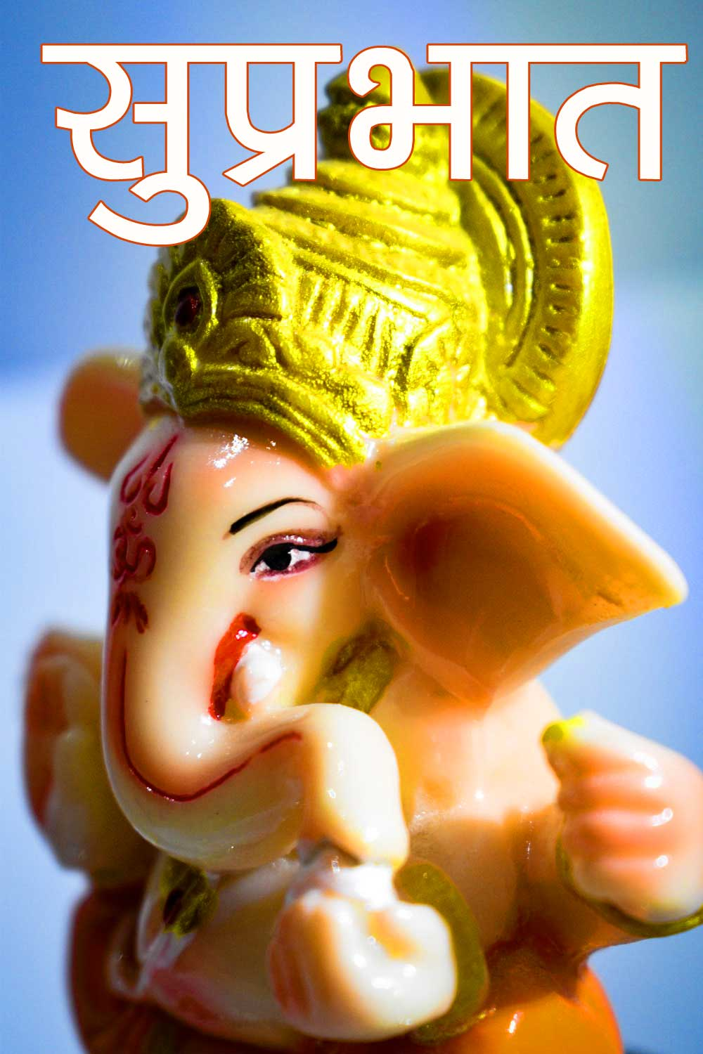 Lord God Ganesha Ji Good Morning Pics Download