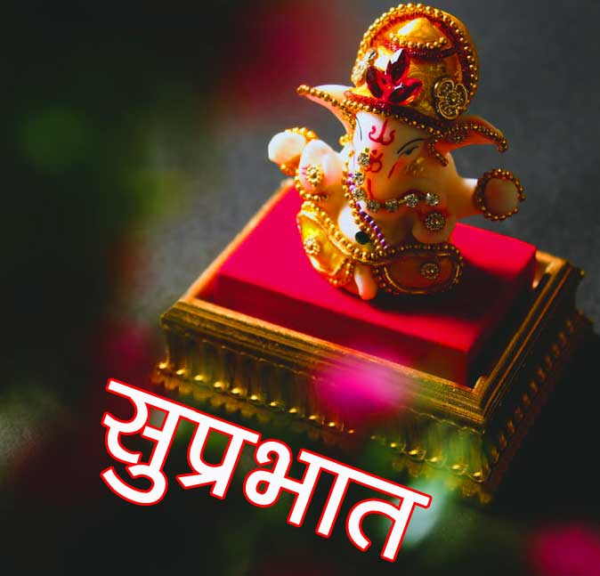 Ganesha Good Morning Wishes Pics Free Download