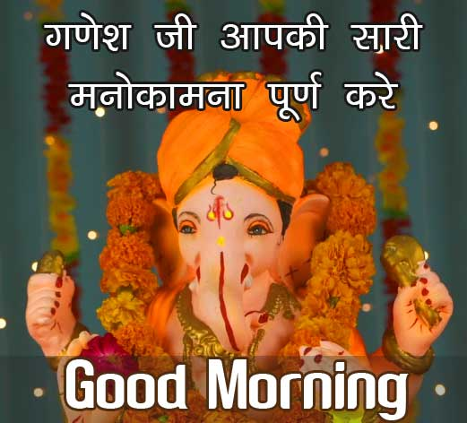 Lord Ganesha Good Morning Pics Pictures Free for Whatsapp