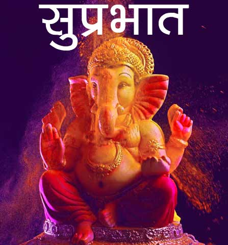 Ganesha Good Mornign Wishes