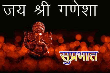 Lord Ganesha Good Mornign Images HD