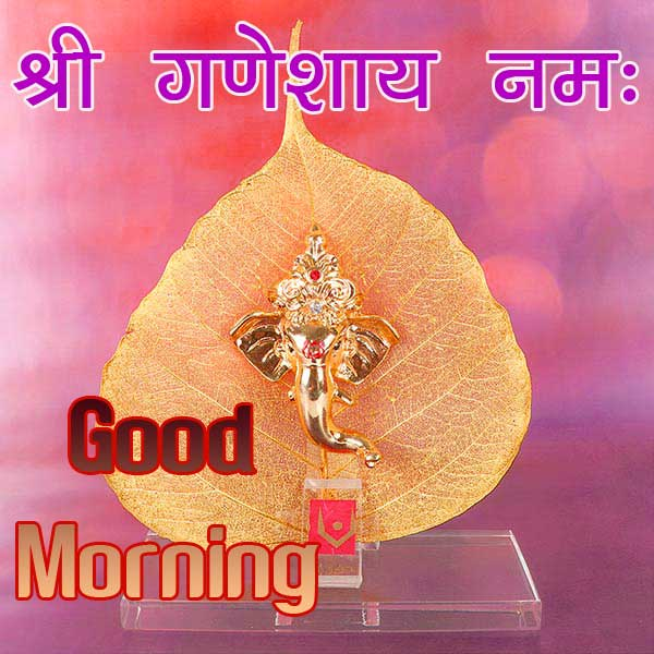 Free God Good Morning Images Download