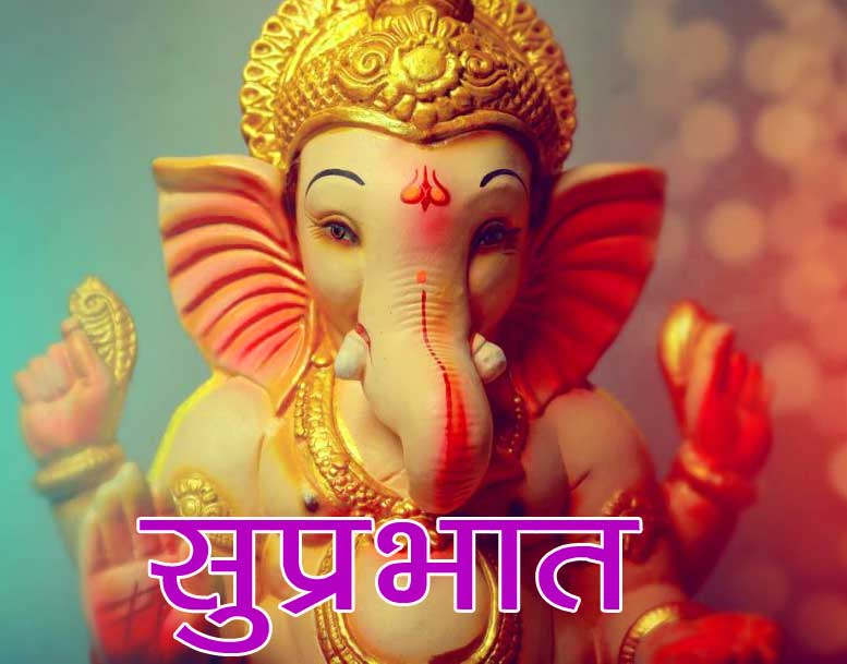 God Lord Ganesha Good Morning Images Download