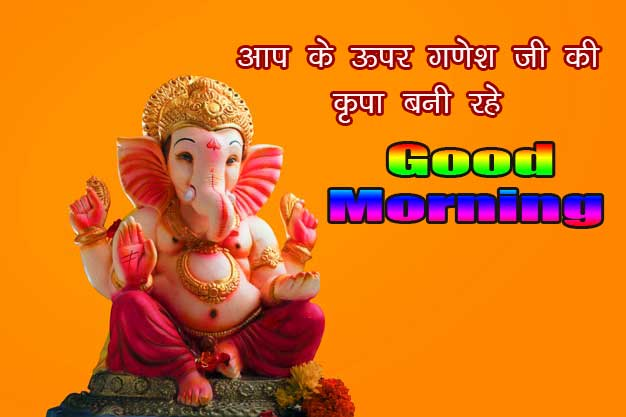 God Ganesha Good Morning Images Download