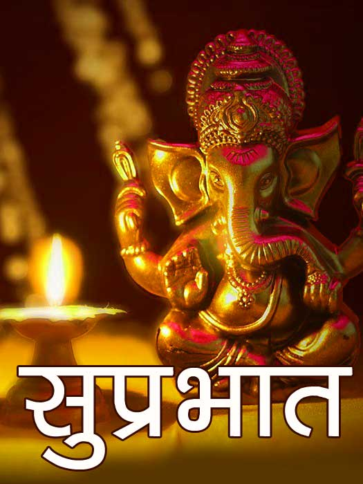 Lord God Ganesha Ji Good Morning Pics Photo Download