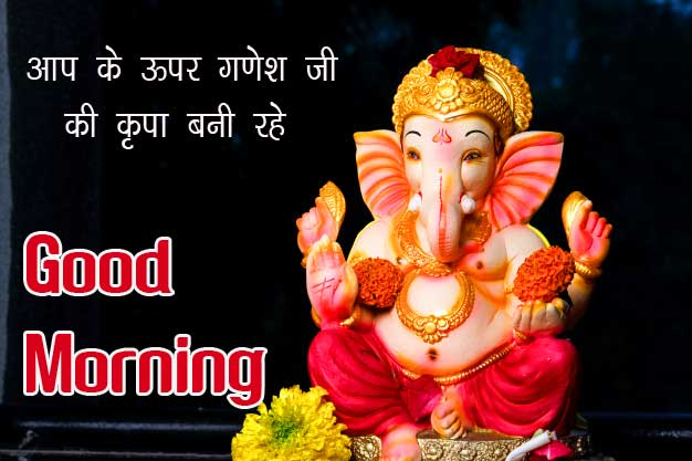 Lord God Ganesha Ji Good Morning Wallpaper Free Download