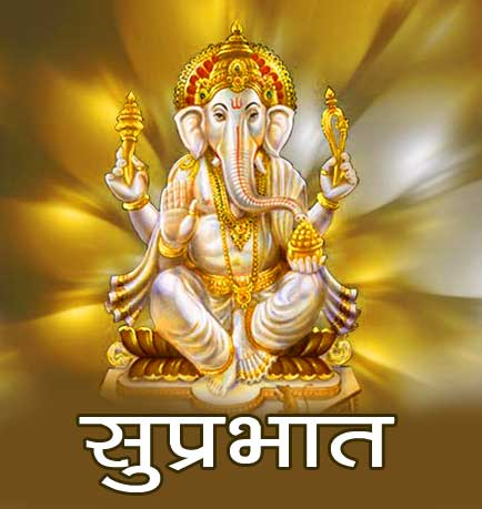 Lord God Ganesha Ji Good Morning Photo for Facebook