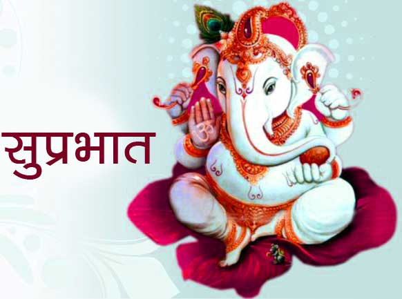 Lord God Ganesha Ji Good Morning Pics Images Download for Facebook