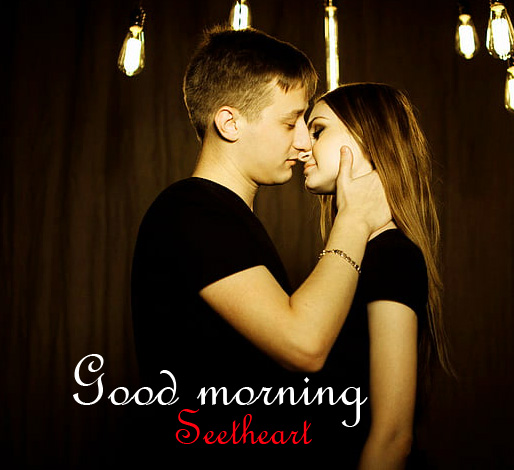 Love Couple Good Morning Images 10