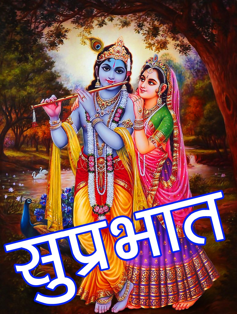 radha krishna good morning pics free download