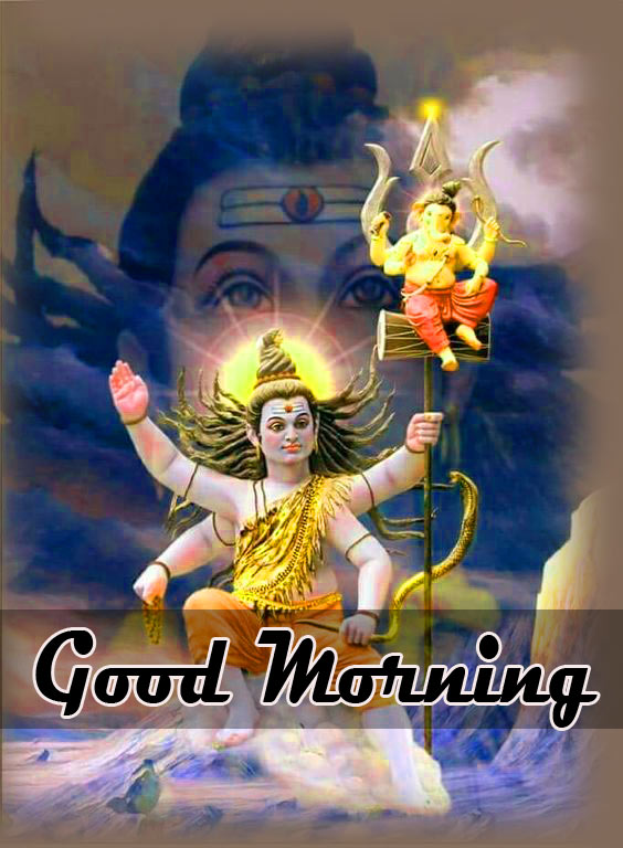 Lord shiva good morning Photo Images HD
