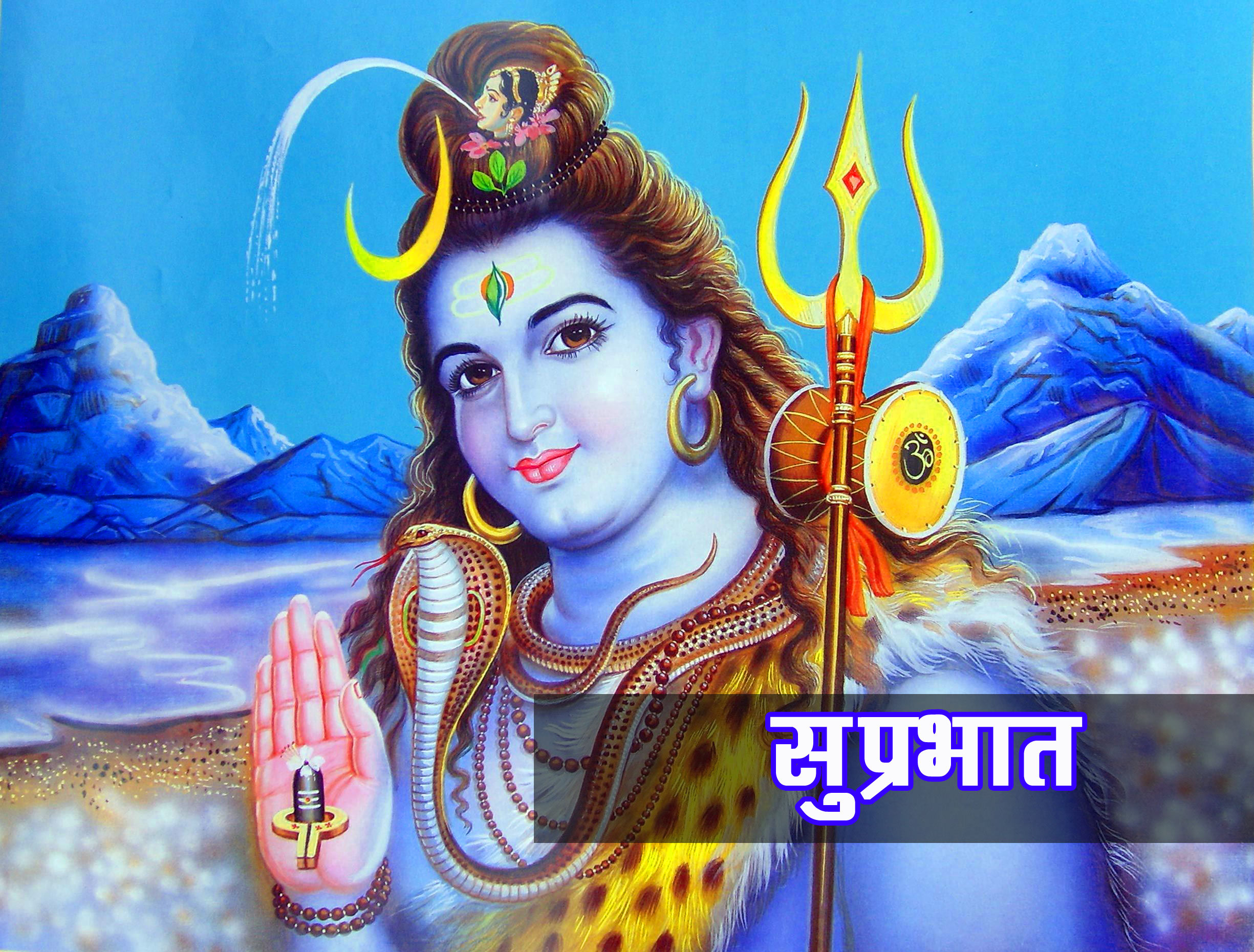 Lord shiva good morning Pics Images HD