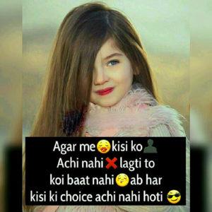 Hindi Shayari Attitude Images pictures pics hd