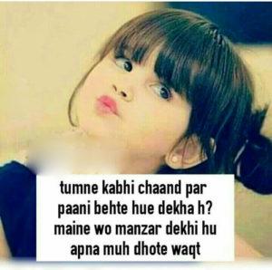 Hindi Shayari Attitude Images pics hd download