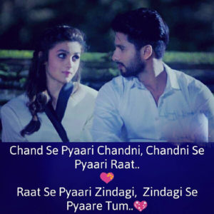 Hindi Shayari Attitude Images pictures download