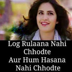 Hindi Shayari Attitude Images pic wallpaper hd