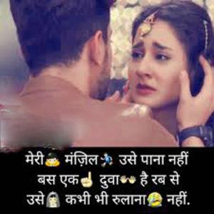 Hindi Shayari Attitude Images pictures pics free hd