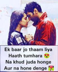 Hindi Shayari Attitude Images pics pictures download