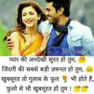 Hindi Shayari Attitude Images pics pictures free hd download