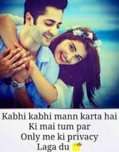 Hindi Shayari Attitude Images wallpaper pictures hd