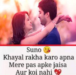 Hindi Shayari Attitude Images pictures free hd