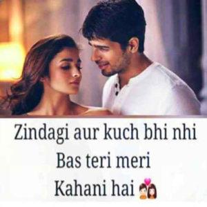 Hindi Shayari Attitude Images wallpaper photo for whatsapp