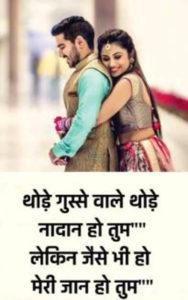 Hindi Shayari Attitude Images pics pictures free hd