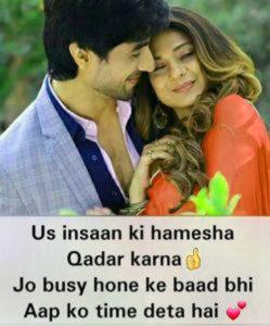 Hindi Shayari Attitude Images wallpaper pics download
