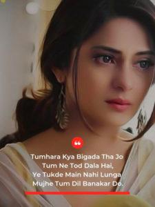 Hindi Shayari Attitude Images pics hd