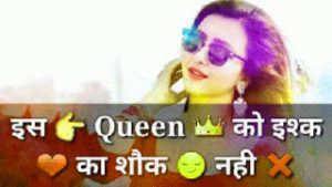 Royal Attitude Whatsapp Dp Profile Images photo download