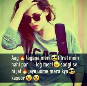 Attitude Profile Girl Dp For whatsapp Images pics hd