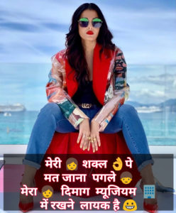 Attitude Profile Girl Dp For whatsapp Images photo free hd