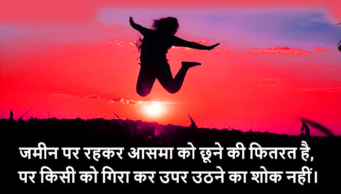Attitude Images Wallpaper In Hindi for Boys