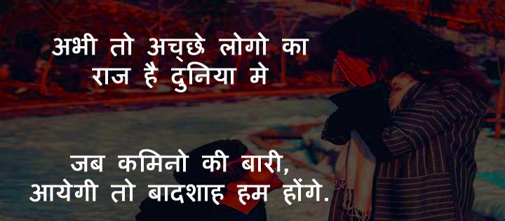 Free Latest Hindi Attitude Images Pic Download