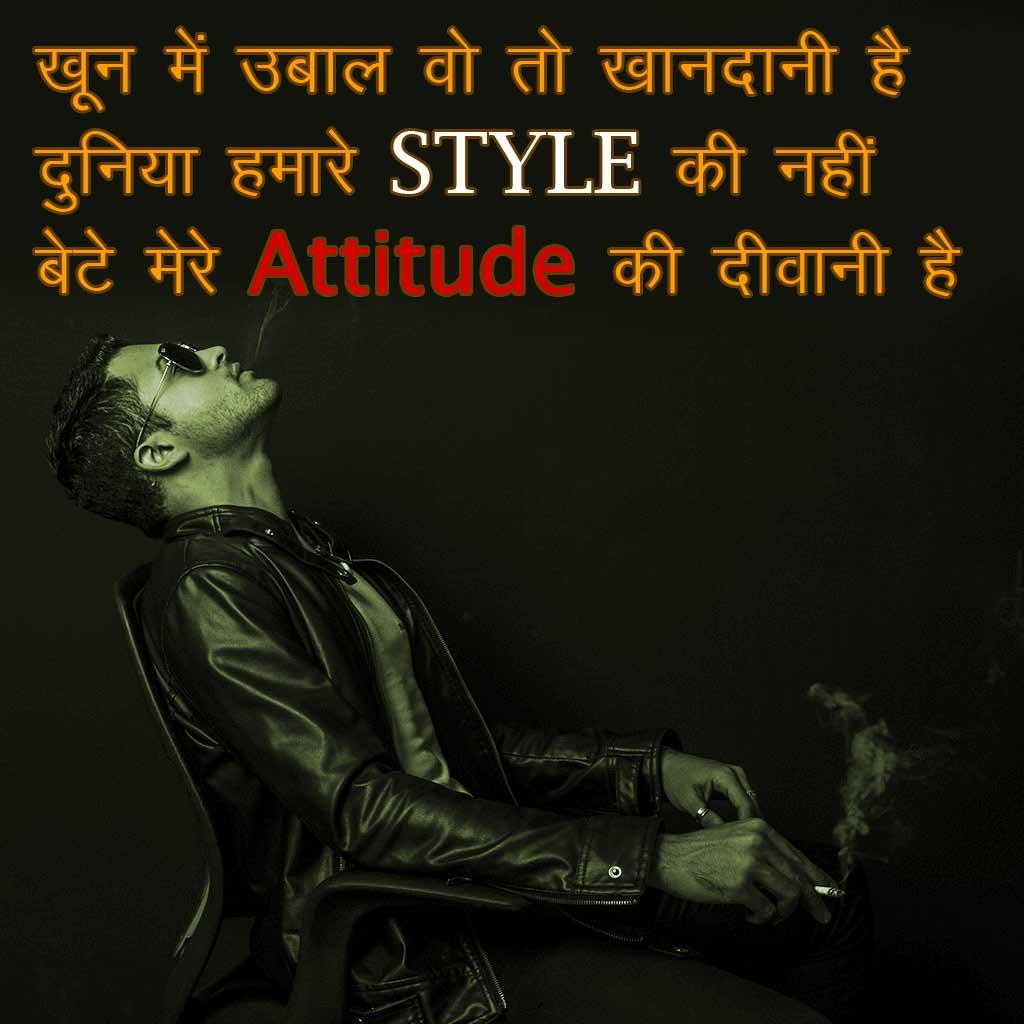 Attitude Images Wallpaper Pics Download