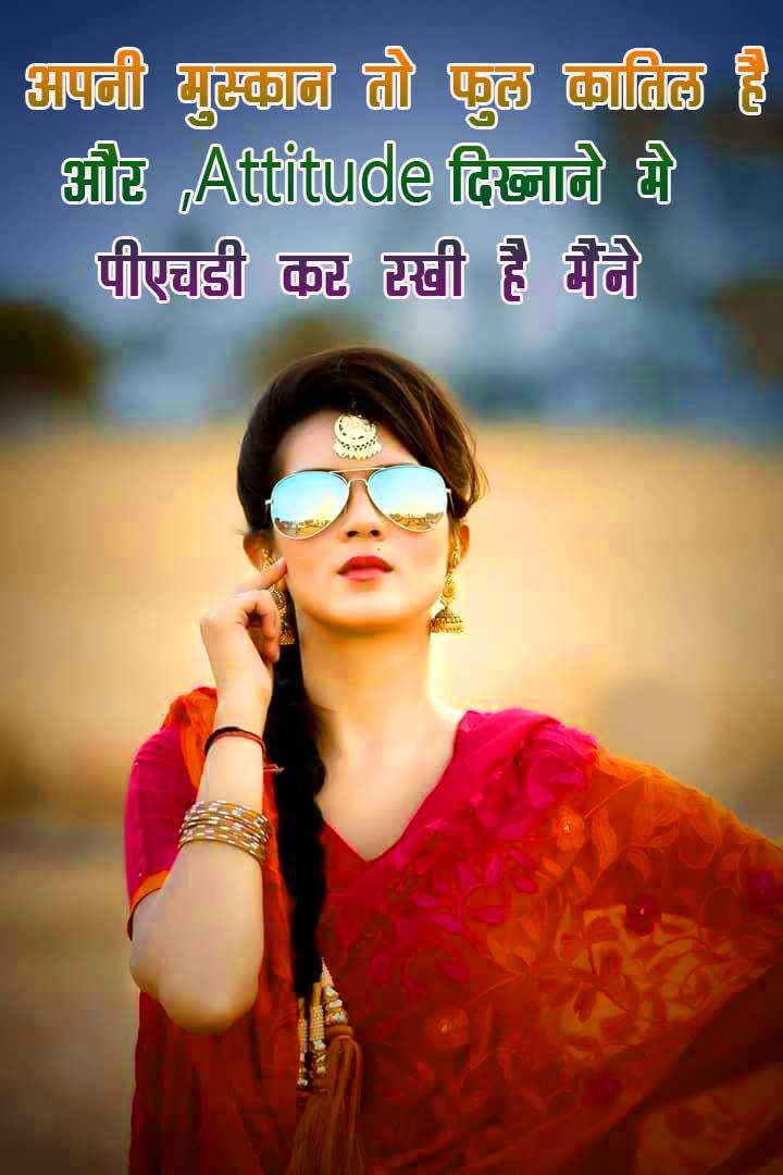 Attitude Status Images Pics for Girls