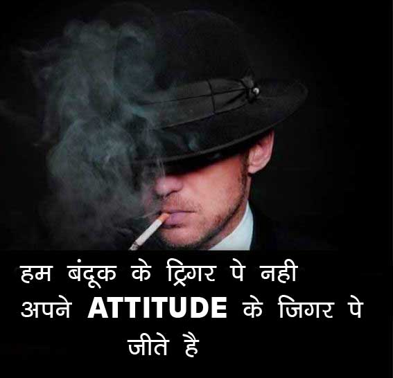 Attitude Status Images Pics Wallpaper Download for Status