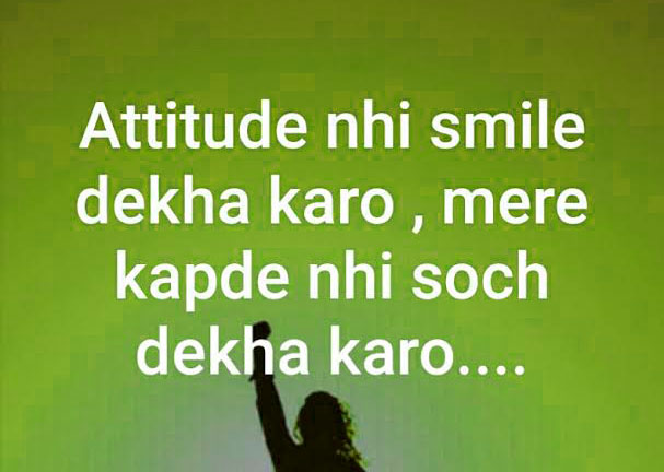 Attitude Whatsapp DP 15
