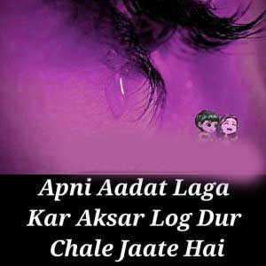 Sad Breakup Quotes Images pictures pics free hd download